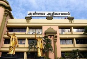 covai-district-dmk-candidate-list