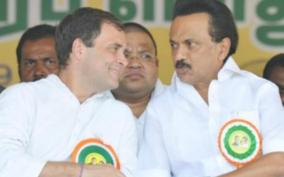 melur-given-to-congress-on-rahul-gandhi-s-direct-request