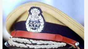 sexual-abuse-cbcid-inquiry-into-dgp-who-was-the-victim-of-female-sp-complaint