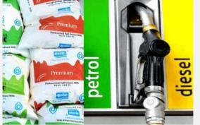 reduction-in-milk-petrol-and-diesel-prices-dmk-confirms-election-manifesto