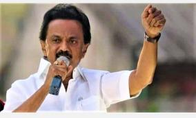 priority-in-employment-for-first-generation-graduates-nutrition-anganwadi-workers-government-employees-dmk-election-report