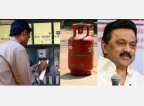 rs-100-subsidy-per-cylinder-monthly-electricity-bill-election-statement-to-attract-families
