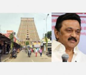 reconstruction-of-temples-and-mosques-appointment-of-priests-25000-per-person-for-hindu-pilgrimage-dmk-election-statement-to-attract-devotees