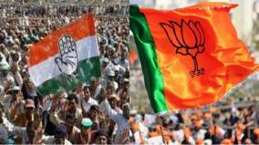 44-of-mlas-who-switched-parties-joined-bjp-adr-report