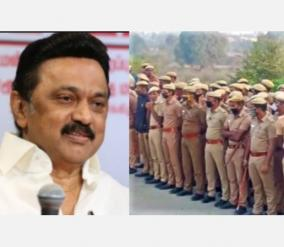 weekend-leave-work-loss-compensation-rs-1-crore-si-promotion-after-20-years-of-service-dmk-election-manifesto-for-the-police