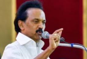dmk-supports-bank-employees-protest