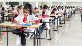 neet-2021-score-may-be-used-in-nursing-courses-nta-notification
