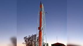 isro-sounding-rocket