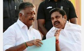 aiadmk-election-statement-released-this-evening-information-that-important-announcements-are-to-come