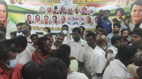 puducherry-congress-party-advisory-committee-meeting