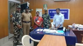 rs-5-25-lakh-seized-from-karur-without-proper-documents