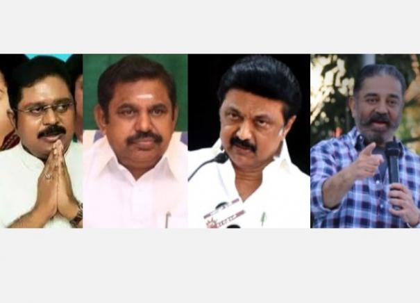 stalin-edappadi-palanisamy-kamal-dtv-celebrities-petition-today
