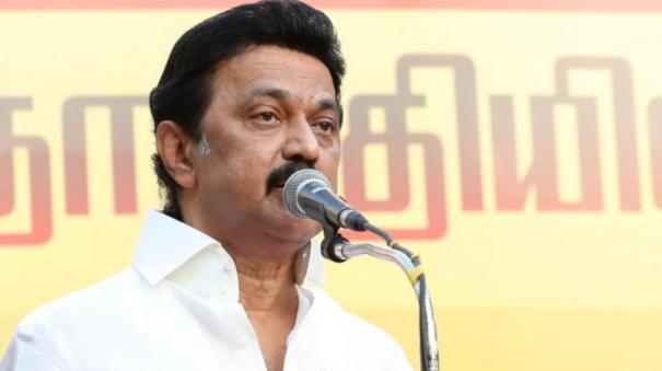 the-problems-of-1-crore-families-will-be-solved-in-100-days-of-dmk-rule-stalin-s-speech