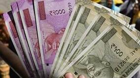 saral-pension-scheme
