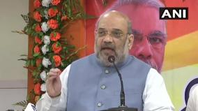 bengal-was-once-india-s-leader-now-entangled-in-goondaraj-amit-shah