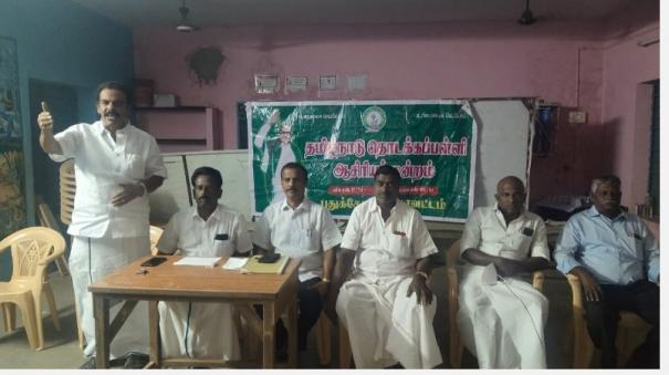 assignment-of-female-teachers-in-their-respective-constituencies-primary-school-teachers-forum-request