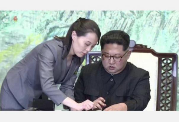 the-influential-sister-of-north-korean-leader-kim-jong-un-has-warned-the-us
