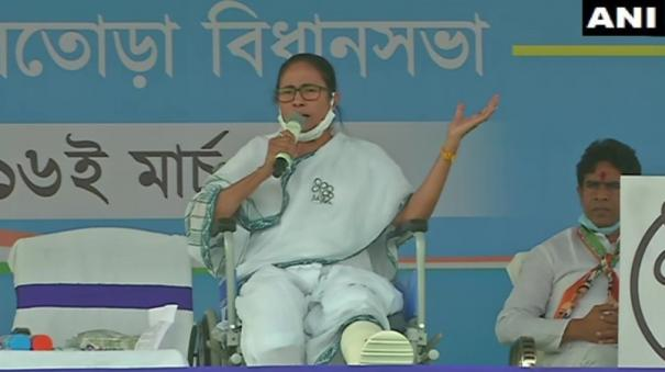 frustrated-over-poor-turnout-in-poll-rallies-amit-shah-hatching-conspiracy-to-kill-me-mamata