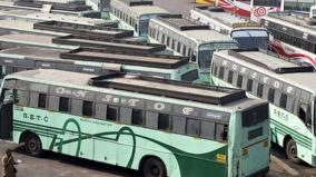 complaint-about-government-buses