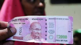 dummy-rupee-notes