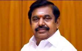 ive-edappadi-the-status-of-chief-ministerial-constituency-chief-minister-palanisamy-s-insistence-on-constituency-voters