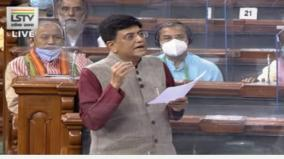 indian-railways-will-never-be-privatised-goyal-in-ls
