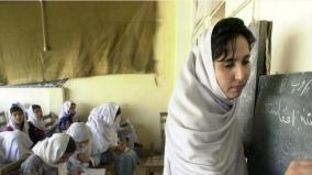 afghanistan-s-education-ministry-on-monday-rejected-a-ban-barring-schoolgirls