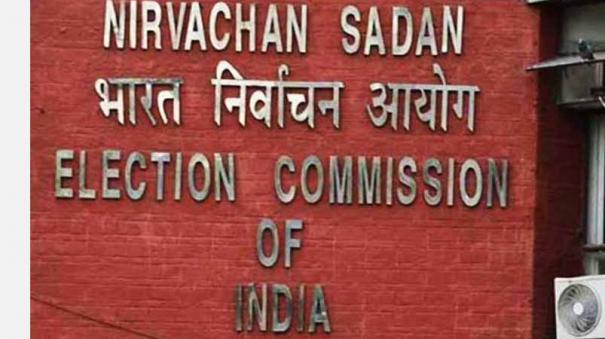 record-seizures-worth-rs-331-crore-made-in-poll-going-states-puducherry-ec