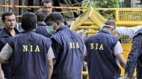 nia-arrested-3-terrorists