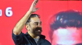 kamal-says-mgr-floated-a-third-front