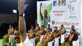 pudhuchery-naam-thamizhar-candidates-introduced-by-seeman