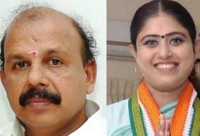 bjp-announces-candidates-for-3-constituencies