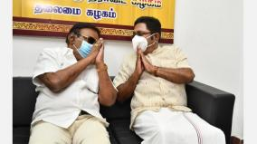 chief-minister-palanisamy-criticizing-dmdk-he-come-to-the-power-for-blind-luck-ttv