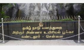 vandalur-zoo-railway-station-high-court-orders-review-of-southern-railway