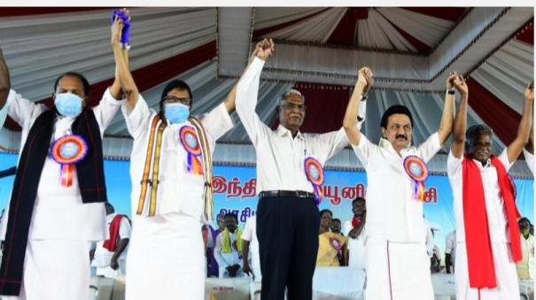 tamil-nadu-is-heading-towards-a-change-of-regime-says-mutharasan