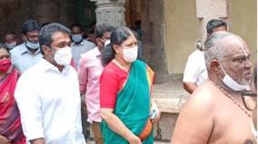 sasikala-suddenly-came-to-thanjavur-special-pooja-at-thiruvidaimarudur-mahalingaswamy-temple-3-days-plan