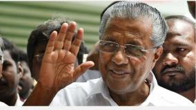 government-will-take-decision-after-sc-final-judgment-on-sabarimala-cm-on-entry-of-women-in-shrine