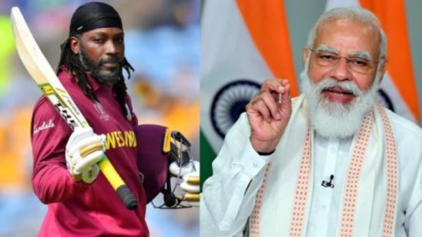 chris-gayle-thanks-pm-modi-for-sending-covid-19-vaccines-to-jamaica