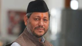 uttarakhand-chief-minister-s-wife-defends-ripped-jeans-remark