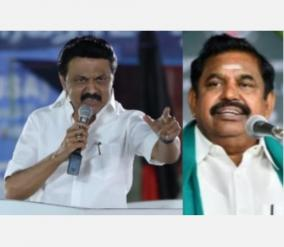 stalin-does-not-know-anything-the-job-is-to-slander-me-chief-minister-palanisamy-s-speech