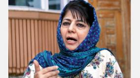 hc-refuses-to-stay-summons-issued-to-mehbooba-mufti-by-ed-in-pmla-case