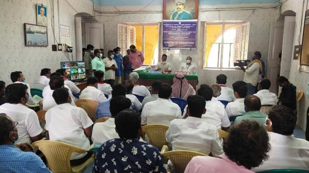 ramnad-81-nominations-accepted