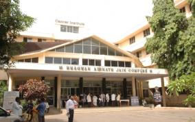 adyar-cancer-institute