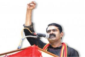 the-bjp-will-not-come-as-long-as-we-are-the-naam-tamilar-party-vote-for-me-players-who-believe-in-it-seaman