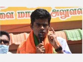 issue-in-aravakurichi-candidate-annamalai-nomination-acceptance-after-explanation