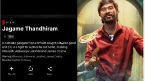 dhanush-s-jagame-thandhiram-gets-an-18-certificate-on-netflix
