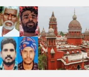 compensation-to-the-family-of-4-fishermen-killed-by-the-sri-lankan-navy-government-work-case-in-the-high-court