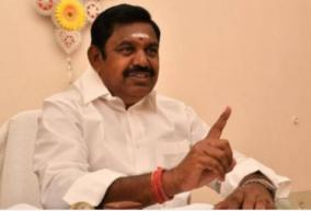 dmk-means-rowdy-party-anarchist-party-there-is-no-fake-in-the-farmers-chief-minister-s-criticism