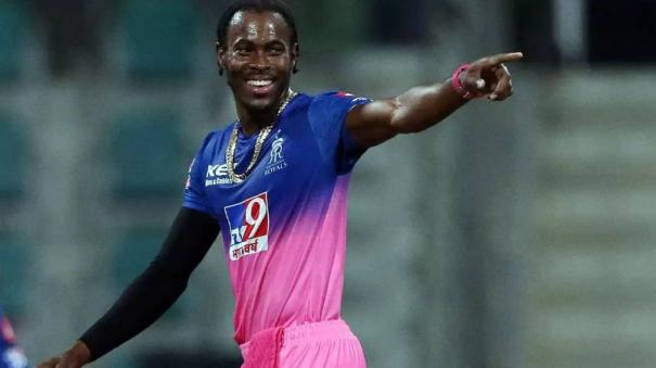 jofra-archer-likely-to-miss-first-half-of-ipl-2021
