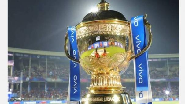 ipl-sops-no-vaccinations-for-teams-10-day-isolation-for-positive-tests-of-covid-19